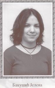 2003-2004 ЈЕЛЕНА БАКУШИЋ