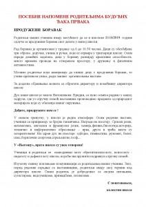 upis prvaka 2018-page-003