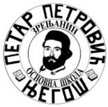 "ОШ ""Петар Петровић Његош"""